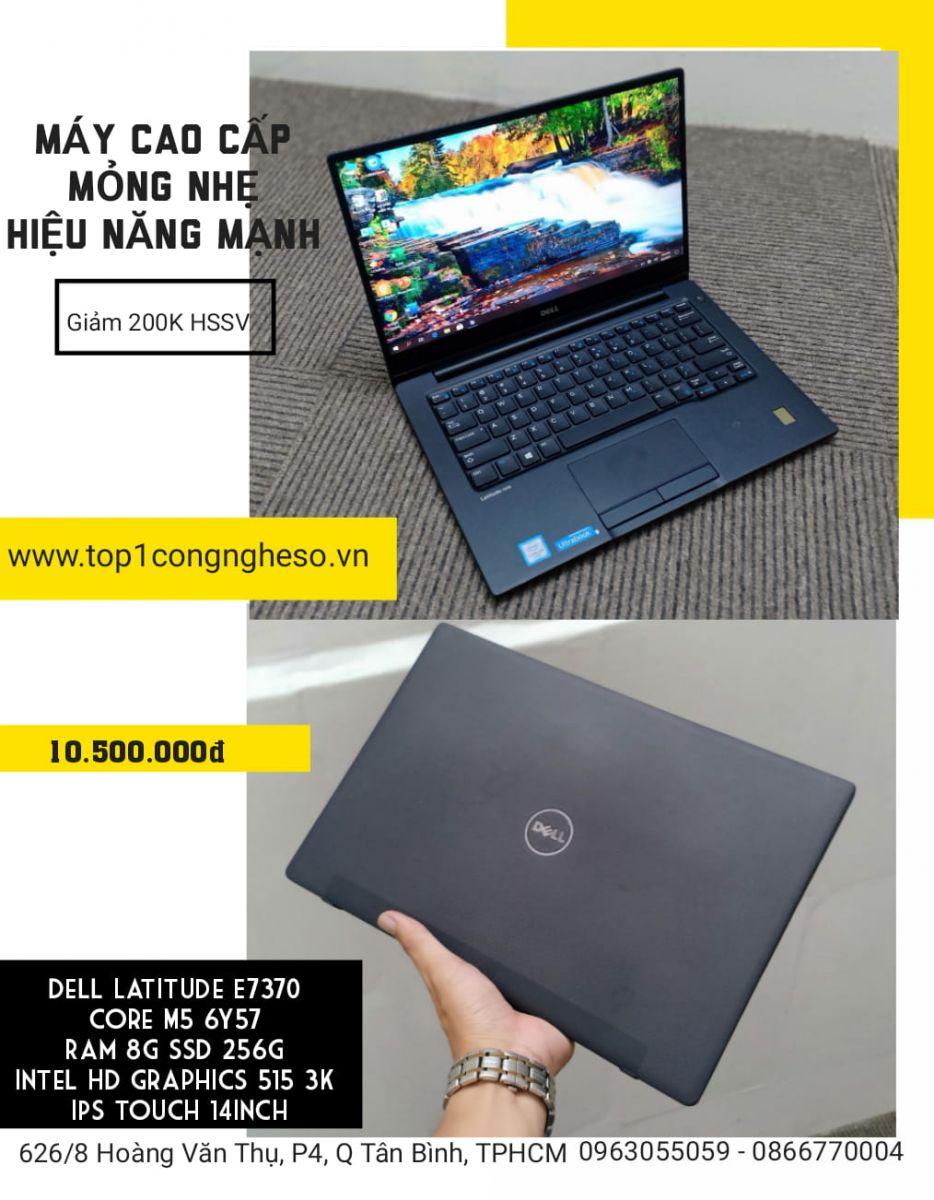 Dell Latitude E7370